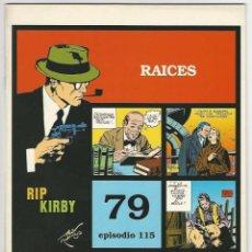 Cómics: MAGERIT. RIP KIRBY. 79. Lote 271351513