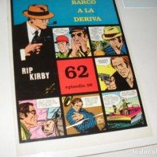 Cómics: RIP KIRBY 62.EDICIONES MAGERIT,AÑO 1999.UNICA EDICION EN ESPAÑOL.. Lote 293726558