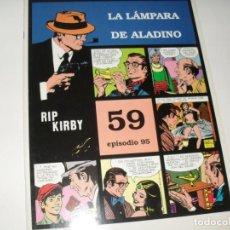 Cómics: RIP KIRBY 59.EDICIONES MAGERIT,AÑO 1999.UNICA EDICION EN ESPAÑOL.. Lote 293735668