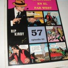 Cómics: RIP KIRBY 57.EDICIONES MAGERIT,AÑO 1999.UNICA EDICION EN ESPAÑOL.. Lote 293735903