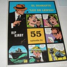 Cómics: RIP KIRBY 55.EDICIONES MAGERIT,AÑO 1999.UNICA EDICION EN ESPAÑOL.. Lote 293736408