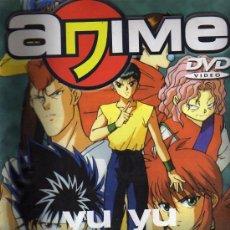 Cómics: MANGA ANIME DVD . Lote 3640231