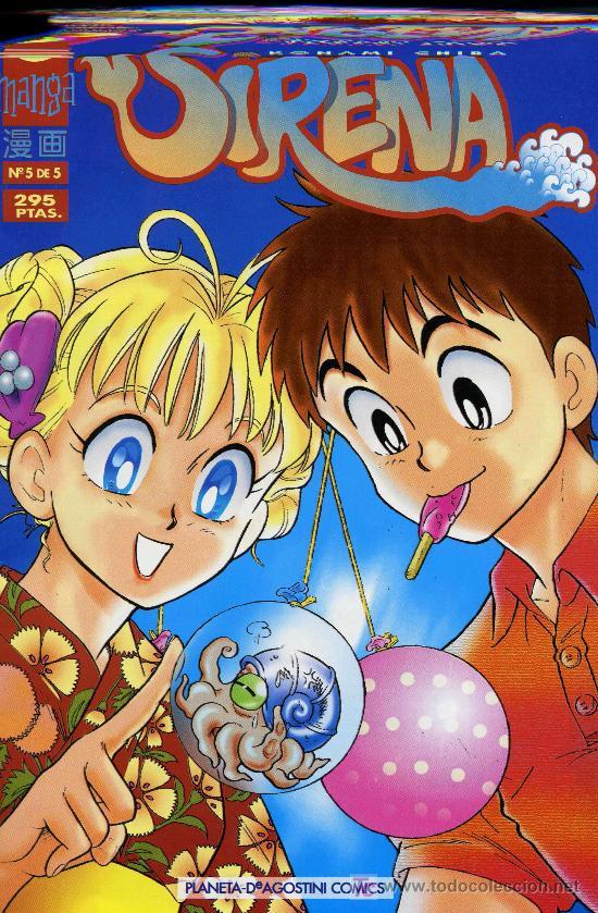 SIRENA - Nº 5 DE 5 - KONAMI CHIBA - ED. PLANETA 1997 (Tebeos y Comics - Manga)