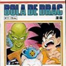 Cómics: BOLA DE DRAC. Lote 6198859