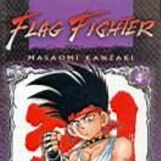Cómics: COMIC MANGA - FLAG FIGHTER. Lote 6198867