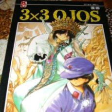 Cómics: 3X3 OJOS Nº2. Lote 6245841