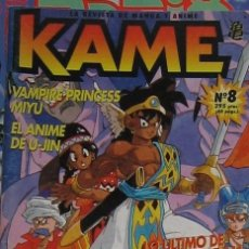 Cómics: KAME DRAGON BALL DRAGON QUEST U JIN VAMPIRE PRINCESS MIYU MANGA ANIME BY RECORTITOS. Lote 16309856