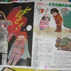 Cómics: NAUSICAA KAZE NO TANI NO NAUSICA VALLEY OF THE WIND HAYAO MIYAZAKI GIBLI POSTER VPA. Lote 17206405