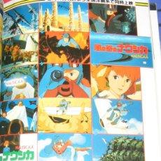 Cómics: NAUSICA KAZE NO TANI NAUSICAA VALLEY OF THE WIND HAYAO MIYAZAKI GIBLI CLIPPINGS VPA. Lote 8813425