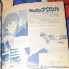 Cómics: NAUSICA KAZE NO TANI NAUSICAA VALLEY OF THE WIND HAYAO MIYAZAKI GIBLI CLIPPINGS VPA. Lote 8813426