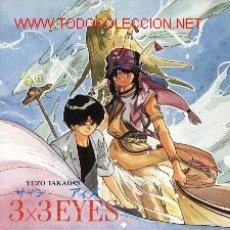 Cómics: VPA SAZAN EYES 3 X 3 3X3 EYES OJOS YUZO TAKADA MEGUMI HAYASHIBARA ANIME JAPON MANGA. Lote 15226024