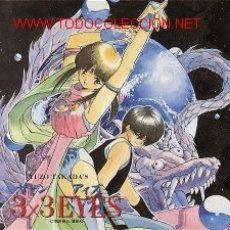 Cómics: SAZAN EYES 3 X 3 3X3 EYES OJOS YUZO TAKADA MEGUMI HAYASHIBARA ANIME JAPON MANGA VPA. Lote 14827908