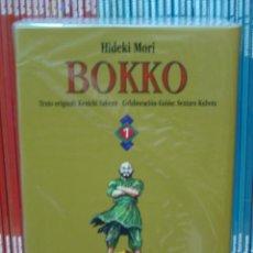 Cómics: BOKKO 1. Lote 10870640