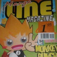 Comics: REVISTA , MANGA LINE Nº EXTRA. Lote 29054578