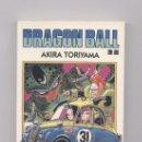 Cómics: DRAGON BALL TOMO Nº 31 ( PLANETA 1997 ). Lote 161026705