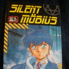 Cómics: SILENT MOBIUS. MNORMA EDITORIAL. KIA ASAMIYA. Lote 16476590