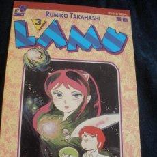 Cómics: LAMU.RUMIKO TAKAHASHI. PLANETA. Nº 3. Lote 16476646