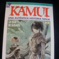 Cómics: KAMUI . Nº 4. Lote 16505041