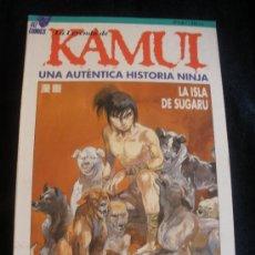 Cómics: KAMUI . Nº 3. Lote 16505247