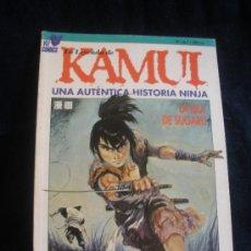 Cómics: KAMUI . Nº 1. Lote 16505501