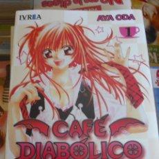 Cómics: CAFE DIABOLICO - DE AYA ODA - IVREA. Lote 20763427