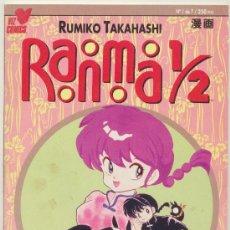 Cómics: RANMA 1/2 Nº 1.. Lote 18644332