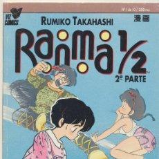 Cómics: RANMA 1/2 Nº 2.. Lote 18644340