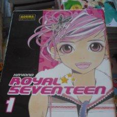 Cómics: ROYAL SEVENTEEN - DE KAYONO - NORMA. Lote 20763622