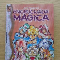 Cómics: ENCRUCIJADA MAGICA . Nº 1 . NEM MUKUDORI . MANGA . PLANETA AGOSTINI. Lote 25651763