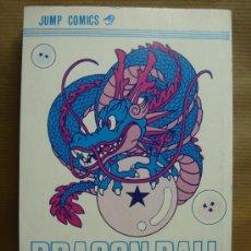 Cómics: JUMP COMICS EN JAPONES - DRAGON BALL - AÑO 1994 - BLANCO Y NEGRO 191 PAGS. Lote 22504591