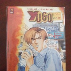 Cómics: YUGO COMPLETA BIBLIOTECA MANGA. Lote 28254737