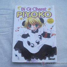 Cómics: MANGA DI GI CHARAT PIKOKO. Lote 28626548