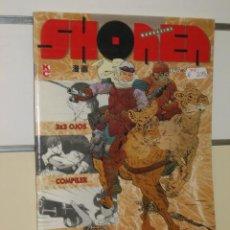 Comics: SHONEN MANGAZINE Nº 5 PLANETA. Lote 29693635