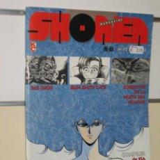 Comics: SHONEN MANGAZINE Nº 12 PLANETA. Lote 29693667