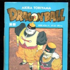 Cómics: DRAGONBALL. SERIE AZUL / 4. Nº 157. Lote 29970873