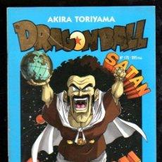 Cómics: DRAGONBALL. SERIE AZUL / 22. Nº 175. Lote 29970875