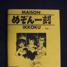 Cómics: MAISON - IKKOKU - RUMIKO TAKASHAHI - VOLUMEN 1 - . Lote 30065843