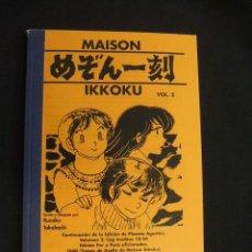 Cómics: MAISON - IKKOKU - RUMIKO TAKASHAHI - VOLUMEN 2 - . Lote 30065857