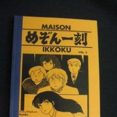 Cómics: MAISON - IKKOKU - RUMIKO TAKASHAHI - VOLUMEN 3 - . Lote 30065887