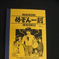Cómics: MAISON - IKKOKU - RUMIKO TAKASHAHI - VOLUMEN 5 - . Lote 30065928