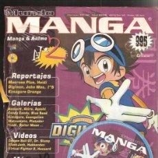 Cómics: MUNDO MANGA 2. Lote 30853880