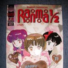 Cómics: RANMA 1/2 7ª PARTE Nº 9 (DE 14), RUMIKO TAKAHASHI. Lote 31026615