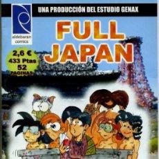 Cómics: ESTUDIO GENAX : FULL JAPAN (ALDEBARAN, 2001). Lote 31022833