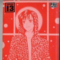 Cómics: EMURA : WJULIETTE Nº 13 (PIKA, 2008) EN FRANCÉS. Lote 31022912