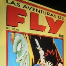 Cómics: LAS AVENTURAS DE FLY (DRAGON QUEST) Nº 1 TENGO MAS NUMEROS. Lote 31058482