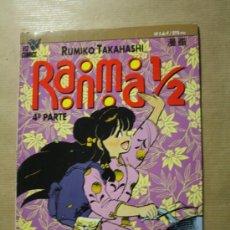 Cómics: RANMA 1/2 4ª PARTE NÚMERO 5 (DE 9) - RUMIKO TAKAHASHI - PLANETA AGOSTINI COMICS. Lote 236512230