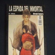 Cómics: LA ESPADA DEL INMORTAL - Nº 1 - HIROAKI SAMURA - NORMA EDITORIAL - . Lote 31374849