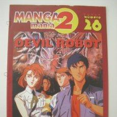 Cómics: MANGA MANIA 2 Nº 28. COMIC, ANIME,MANGA.DEVIL ROBOT.TOSHIHIRO HIRANO. NOBUTERU YUUKI. GO GO ACKMAN. Lote 31551129