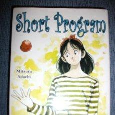 Cómics: SHORT PROGRAM Nº 2 (DE 2), MITSURU ADACHI. Lote 31701380
