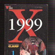 Cómics: X 1999 COMPLETA. Lote 31719005